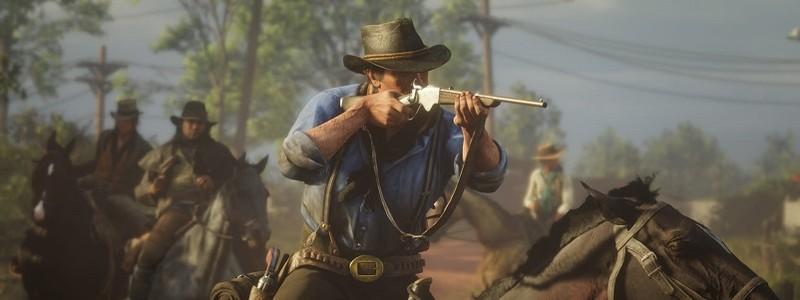 Игроки вышли за пределы карты Red Dead Online. Там интересно!