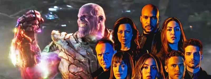 6 сезон «Агентов «Щ.И.Т.» происходит в альтернативной киновселенной Marvel