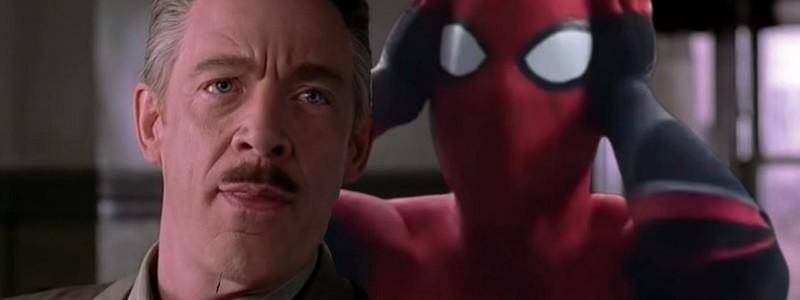 Чем плоха сцена после титров «Человека-паука: Вдали от дома»