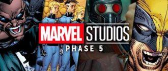 Marvel тайно раскрыли фильмы 5 Фазы MCU
