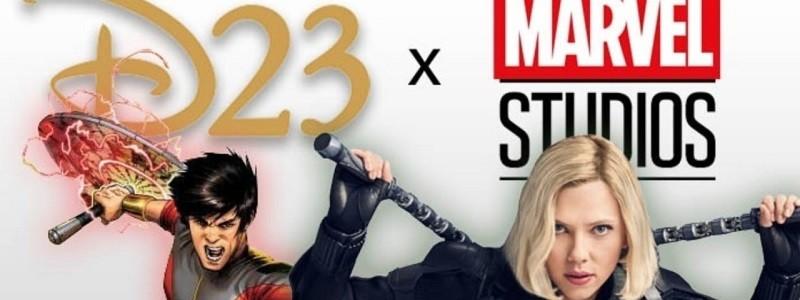 Дата презентации 4 Фазы Киновселенной Marvel