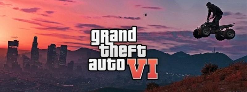 Утекли детали Grand Theft Auto 6: сюжет, город и механики