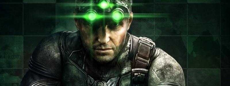 Новый Assassin's Creed и Splinter Cell находятся в разработке