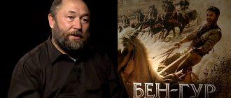 Русские в Голливуде: Тимур Бекмамбетов