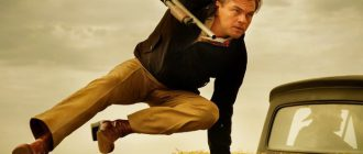 Тарантино хочет снять спин-офф «Однажды… в Голливуде» с участием ДиКаприо
