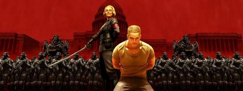 Стали известны системные требования Wolfenstein: Youngblood на ПК
