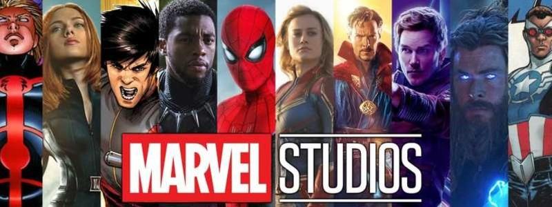 Marvel могут раскрыть еще один фильм 4 Фазы MCU
