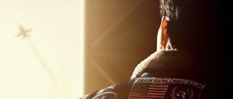 Неожиданно вышел трейлер фильма «Лучший стрелок 2» с Томом Крузом