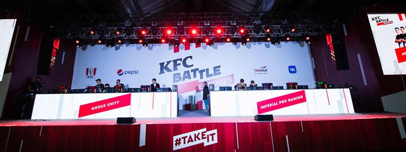 Итоги KFC BATTLE 2019: киберспорт отправится на крупнейшие турниры
