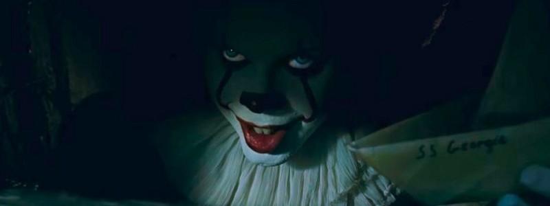 Хоррор «Оно» возвращается в кинотеатры с сюрпризом