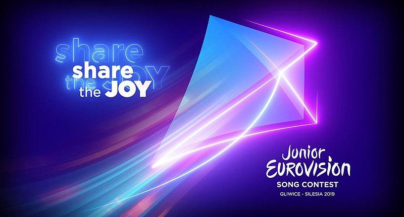 Украина запретила участвовать в Евровидении детям, выступавшим в России