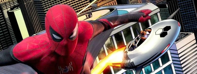 Фантастическая четверка была в «Человеке-пауке: Вдали от дома»?