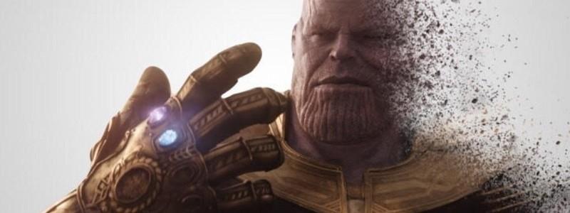 Раскрыто новое название щелчка Таноса во «Вдали от дома»