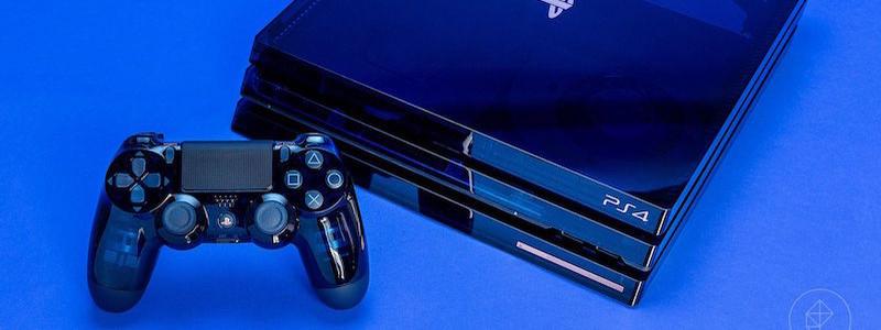 Раскрыта неизвестная функция PS4. Как посмотреть скрытый трофей