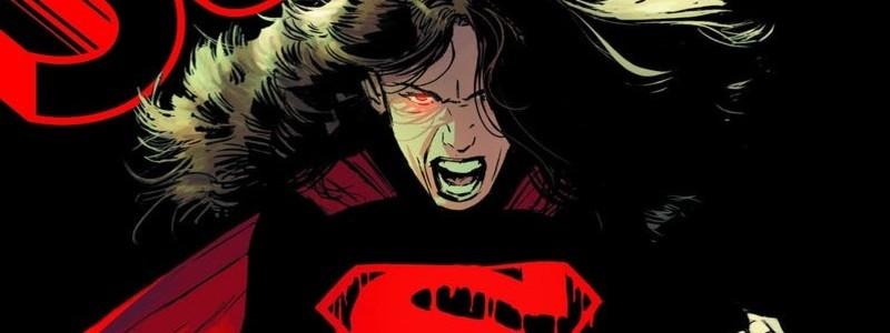 «Смерть Супермена» расскажет крайне мрачную историю