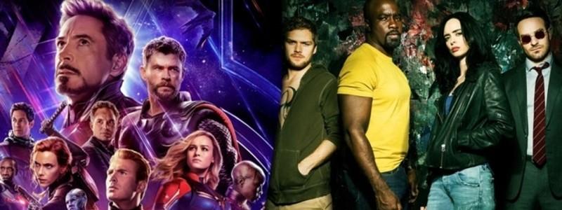 Что ожидает героев Marvel от Netflix в будущем. Это спойлер!