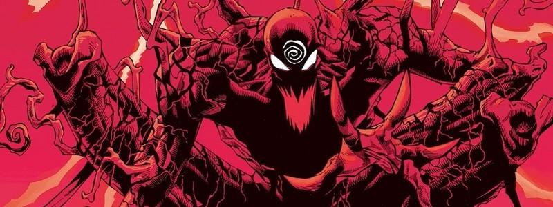 Трейлер новой истории Карнажа во вселенной Marvel