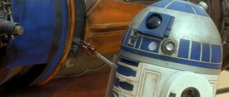 Раскрыто реальное происхождение имени R2-D2 в «Звездных войнах»