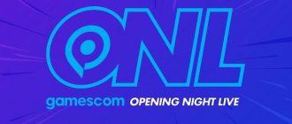 Gamescom Opening Night 2019: что покажут и где смотреть стрим