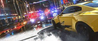 Первый геймплей Need for Speed: Heat. Как выглядит игра