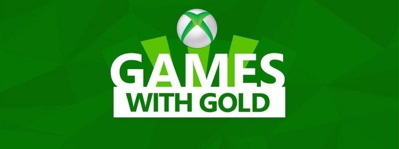 Объявлены бесплатные игры Xbox Live Gold за сентябрь 2019