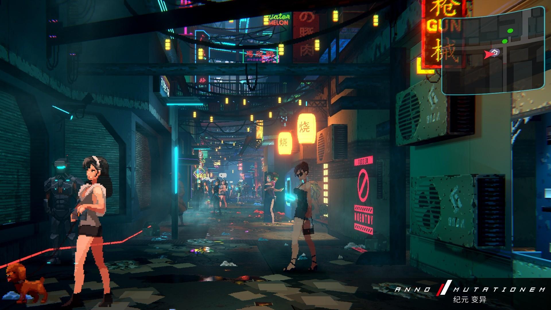 ANNO: Mutationem - китайский ролевой экшен