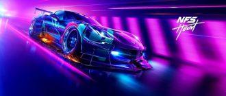 Дата выхода и трейлер Need for Speed: Heat