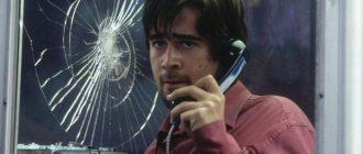 Скандальные премьеры: фильмы и сериалы, ставшие жертвами террора