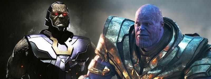 Кто победит в битве: Танос или Дарксайд? Ответ очевиден