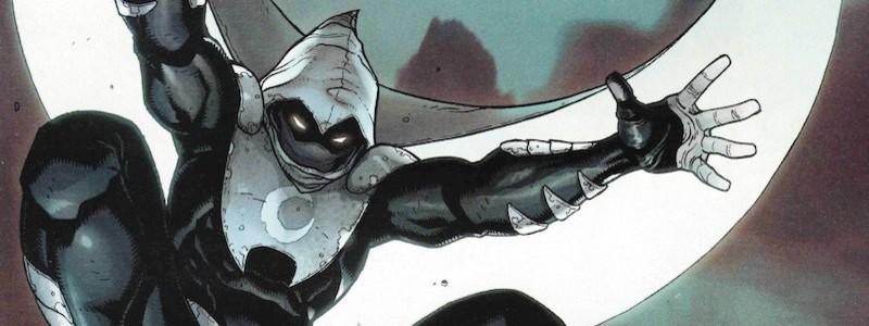 Marvel тизерит возвращение Лунного рыцаря уже в 2019 году