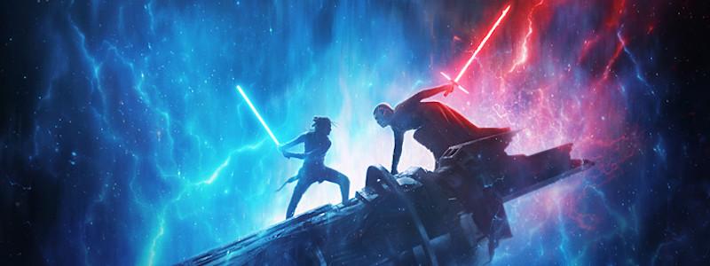 Специальный трейлер «Звездных войн: Скайуокер. Восход» на русском языке