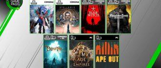 Чем удивила Microsoft на gamescom 2019