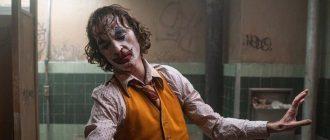 Новые ролики «Джокера» показали свежие кадры