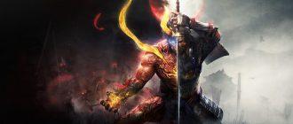 Даты бета-теста Nioh 2 для PS4