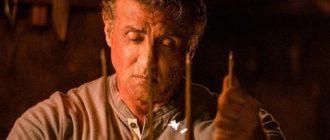 Отзывы критиков и оценки «Рэмбо: Последняя кровь»