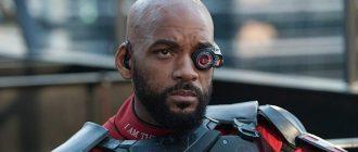Уилл Смит может вернуться к роли Дэдшота в киновселенной DC