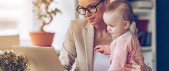 ТОП 10 лайфхаков, как заработать в декрете: активная мама