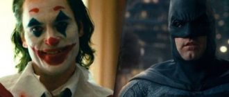 Раскрыто, как бы Джокер отреагировал на встречу с Бэтменом