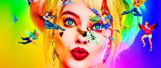 «Кино Экспо»-2019: «Хищные птицы» и новая «Чудо-женщина» рвутся в бой