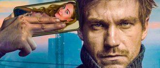 «Текст» с Александром Петровым продвигают на «Оскар»