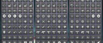 Destiny 2 - немного о подготовке к Shadowkeep