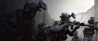 Упоминание о России вырезали из Call of Duty: Modern Warfare