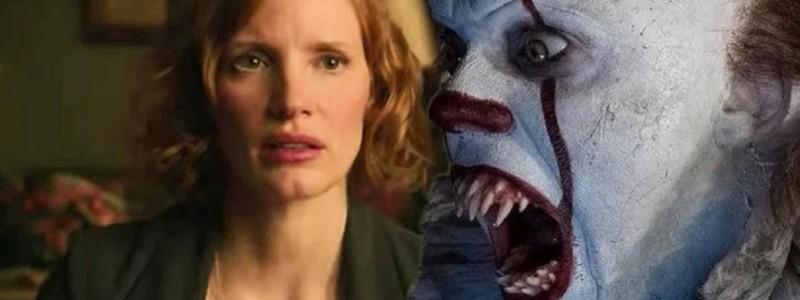 Насколько страшный фильм «Оно 2»? Сравнение с первой частью