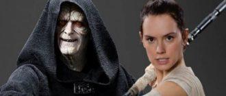 Подтверждена связь Рей с Палпатином в «Звездных войнах 9»