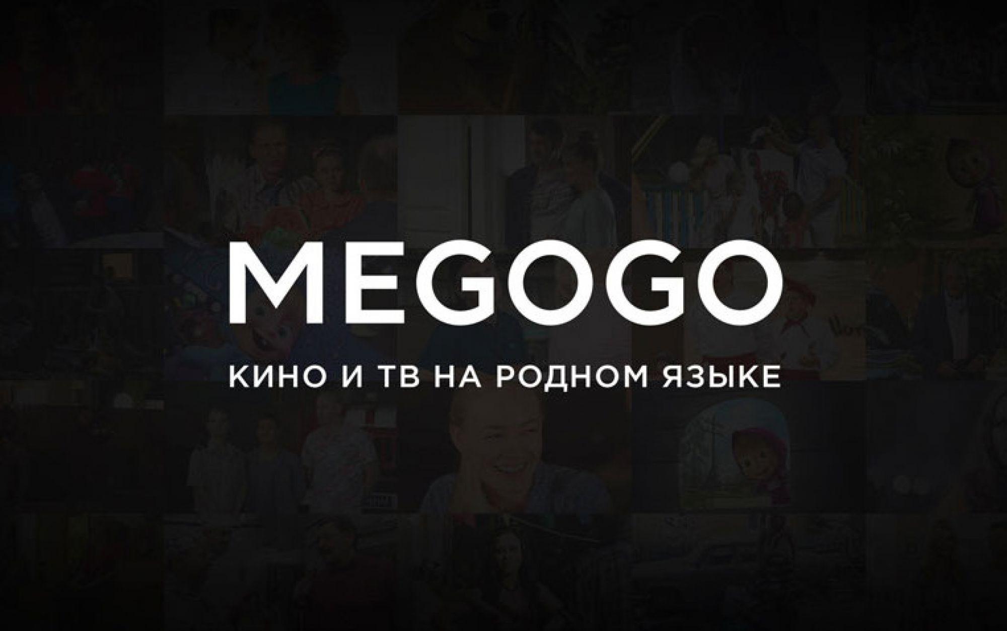 Megogo создал канал с кинотрейлерами