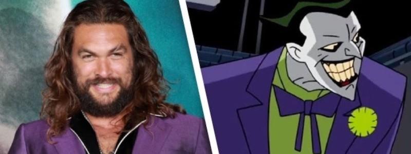 Джейсон Момоа выглядел как Джокер на премьере «Джокера»
