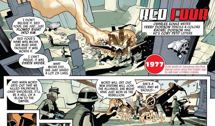 Раскрыто, кто почти убил Дарта Вейдера в «Звездных войнах»