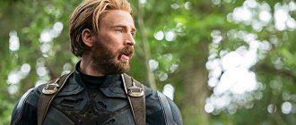 Marvel хотят, чтобы Капитан Америка был геем в MCU