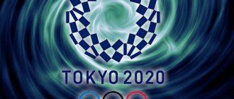 В России могут не показать Олимпиаду-2020 в полном объёме