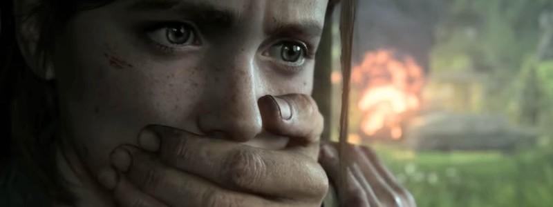 Описание сюжета «Одни из нас 2» намекает на роль Джоэла в игре